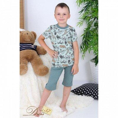 DRESS37 - доверяем трикотажу! От 42 до 66 размера — Для детей — Костюмы и кофты для мальчиков