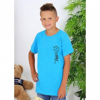 DRESS37 - доверяем трикотажу! От 42 до 66 размера — Футболки и майки для мальчиков