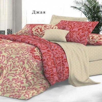 Ивановский текстиль, любимый! КПБ, подушки, одеяла, полот — Комплекты постельного белья — Евростандарт