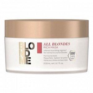 BlondMe Обогащенная маска для волос всех типов блонд All Blondes Rich  200  мл