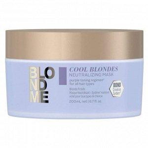 БлондМи Маска нейтрализующая для волос холодных оттенков блонд 200  мл