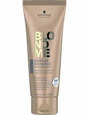 БлондМи Восстанавливающий бальзам Blond Wonders для волос всех типов  75 мл