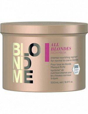 BlondMe Маска для волос All Bl Rich  500  мл