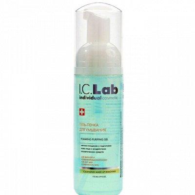 Hempz — новые ароматы молочка для гладкой кожи — Очищение кожи: пенки, тоники, мицеллярка, скрабы