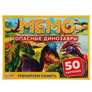 Настольная игра УМка Умные игры Карточная игра Мемо Опасные динозавры8