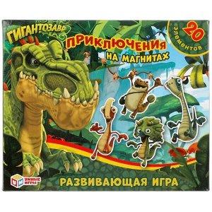 Настольная игра УМка Умные игры на магнитах Гигантозавр приключения6