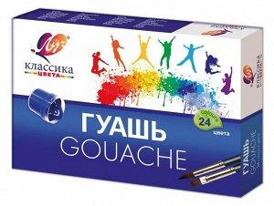 Краски ЛУЧ Гуашь Классика 24 цвета42