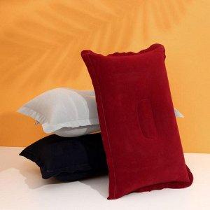Подушка дорожная, надувная, 46 ? 29 см, цвет МИКС
