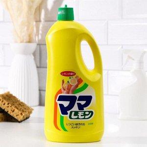 Средство для мытья посуды Lion Mama Lemon, 2,15 л