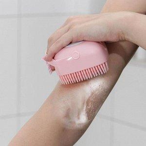 Мочалка силиконовая с ёмкостью для мыла Доляна, цвет МИКС