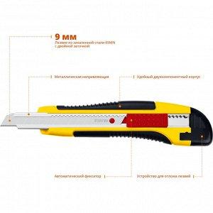 Нож с автостопом HERCULES-9