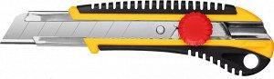 Нож с винтовым фиксатором HERCULES-25