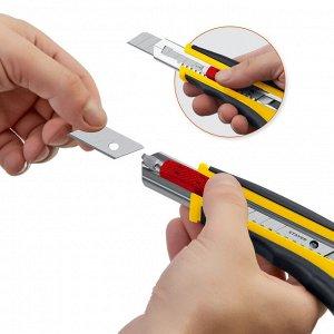 Нож с автозаменой и автостопом с доп. фиксатором HERCULES-18