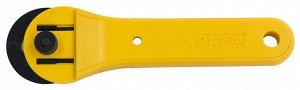 Нож OLFA с круговым лезвием