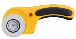 Нож OLFA с круговым лезвием и пистолетной рукояткой