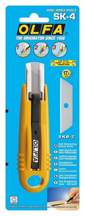Нож OLFA с выдвижным лезвием и возвратной пружиной