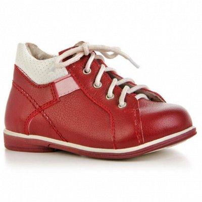 ЛЕЛЬ и ко детская — размеры от 21 до 41 — Детские ботинки — РАСПРОДАЖА