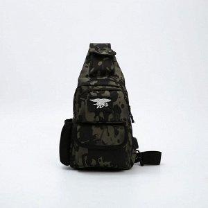 Рюкзак L-6066, 19*7*44, отд на молнии, 5 н/карманов, с USB, камуфляж