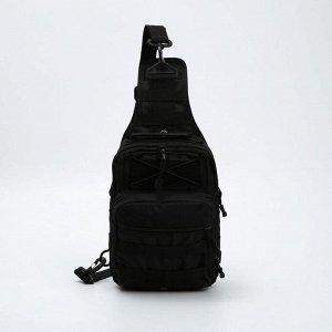 Рюкзак-сумка L-9568, 17*7*31, отд на молнии, 3 н/кармана, черный