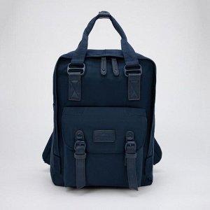 Рюкзак-сумка, отдел на молнии, 3 наружных кармана, цвет синий