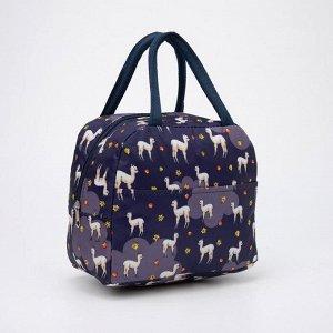 Термосумка, отдел на молнии, наружный карман, цвет фиолетовый, «Лама»