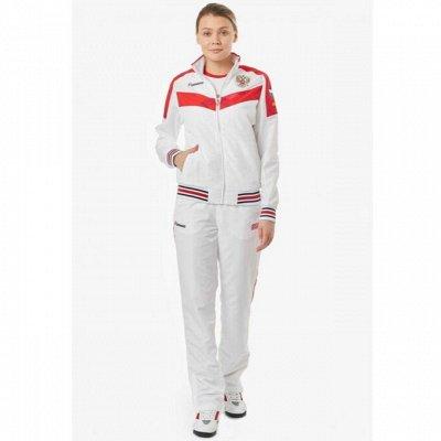 📌 FORWARD – первый национальный Бренд спортивной одежды — Костюмы женские