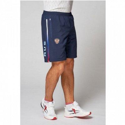 📌 FORWARD – первый национальный Бренд спортивной одежды — Шорты, Бриджи мужские