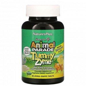 Nature's Plus, Source of Life, Animal Parade, Tummy Zyme с активными ферментами, цельными продуктами и пробиотиками, натуральный вкус тропических фруктов, 90таблеток в форме животных