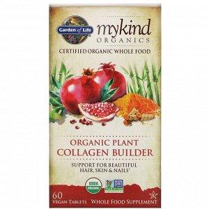 """Garden of Life, Органический растительный препарат для поддержания уровня коллагена из серии """"Органика для меня"""", 60 веганских таблеток"""