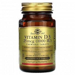 Solgar, витаминD3, натуральный клубнично-банановый вкус, 25мкг (1000МЕ), 100жевательных таблеток