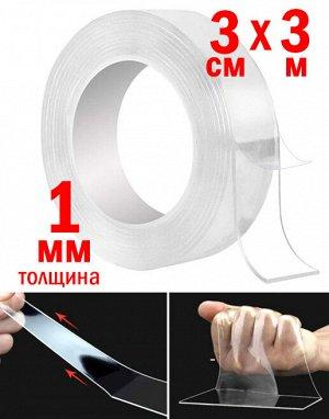 Нано-скотч многоразовый двусторонний 30мм*3 метра*1мм  (2353)