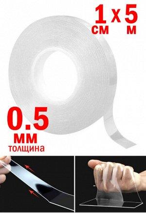 Нано-скотч многоразовый двусторонний 10мм*5 метров*0,5мм  (2355)