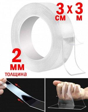 Нано-скотч многоразовый двусторонний  30мм*3 метра*2мм  (2354)