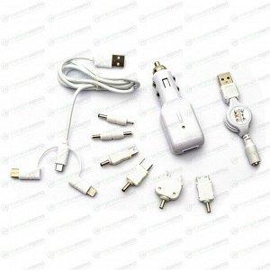 Зарядное устройство в прикуриватель Carfort Comfort 12/24В, с набором адаптеров (Micro-USB, Mini-USB, Apple Lightning, Apple 30-pin, S20Pin, M20Pin, Nokia DC 2 mm (Small Pin), Nokia DC 3.2 mm), 5В, 2.