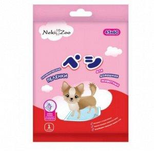 """Пеленки для домашних животных """"NekiZoo"""", впитывающие одноразовые, размер S(45х60см)"""
