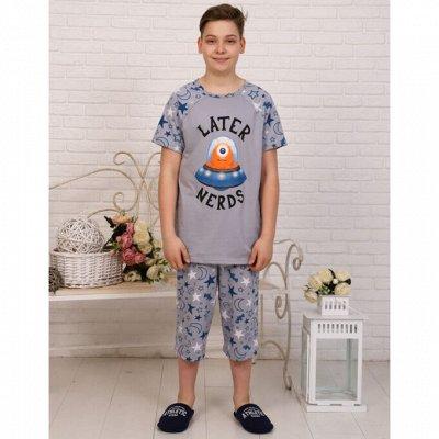 Ладошки. Одежда для наших самых-самых) — Мальчикам: домашняя одежда