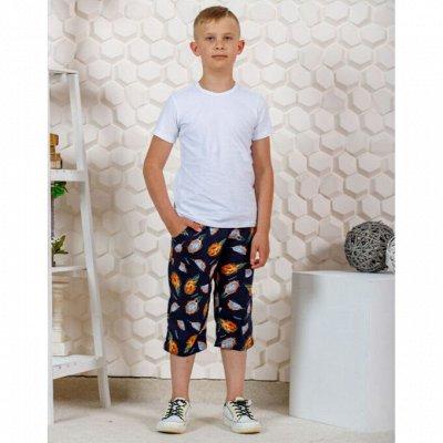 Ладошки. Одежда для наших самых-самых) — Мальчикам: брюки, шорты