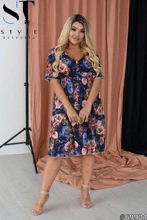 Платье 69904