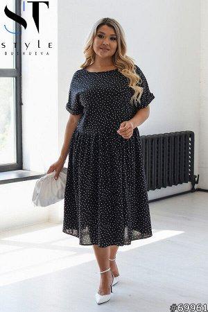Платье 69961