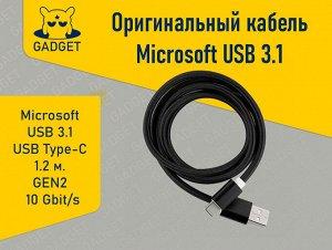Оригинальный кабель Microsoft USB 3.1 USB Type-C 1.2м