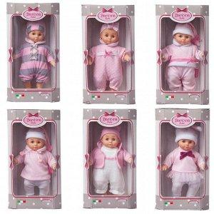 Кукла DIMIAN Bambina Bebe Пупс 20 см, 6 видов в коллекции80