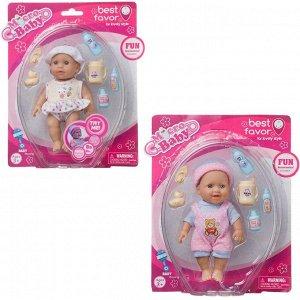 """Пупс """"Micro Baby"""", 15 см, в костюмчике, с аксессуарами, в ассортименте161"""
