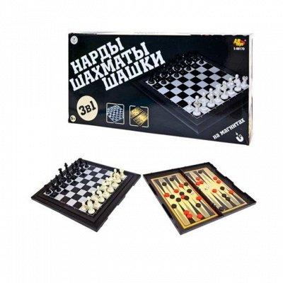 Игрушки, товары для творчества, настольные игры — Шахматы, шашки, нарды