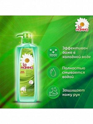 Средство для мытья посуды, овощей и фруктов с защитой для рук. 950мл.
