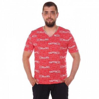 Iv-capriz, Иваново, одежда для дома — Мужской трикотаж