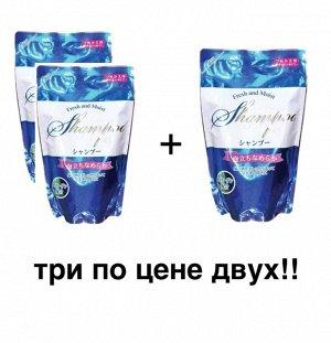 Три по цене двух!!!   Увлажняющий шампунь FRESH MOISTURE SHAMPOO (300 мл) - 3 шт