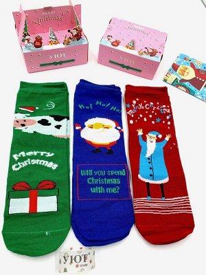 Носки Новогодние подарочная упаковка Уют 728 (упаковка)