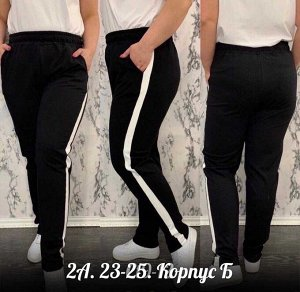 Штаны женские Ткань трикотаж 60 размер