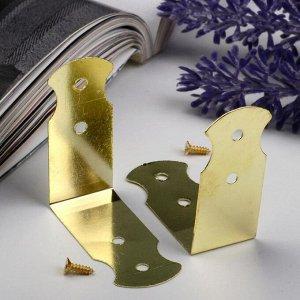 Уголок (накладка) для шкатулок металл + гвозд. золото 4,1х1,8 см