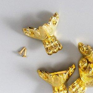 "Уголок (ножка) для шкатулки пластик ""Лапа"" набор 4 шт золото 2,2х2,3 см"